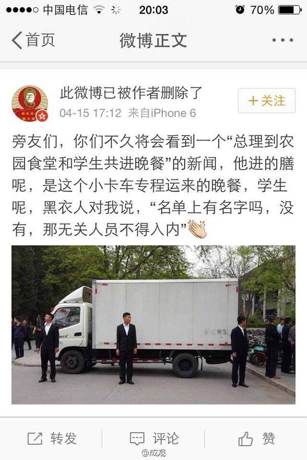 http://www.hrichina.org/sites/default/files/2016.04.15tui_te_76-4li_zhong_tang_dao_bei_da_.jpg