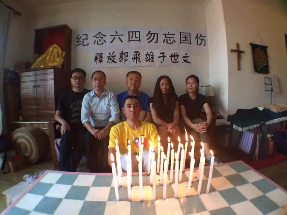 吉林省中国民主党人观察:因纪念六四,6人被刑拘,1人下落不明