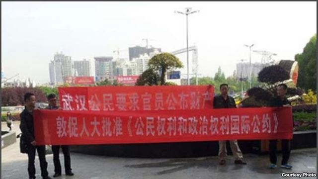 Xun Desheng, Yuan Fengchu, Li Yonglin, and others were detained after unfurling this banner in Wuhan.