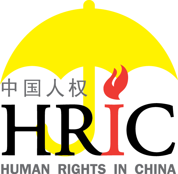 essay about human rights in china [pewslideshow slidename=anim2] bibilography chicago style this paper needs to be written under these table of contents i introduction ii framework of analysis i) the literature review of the concept of human right iii.