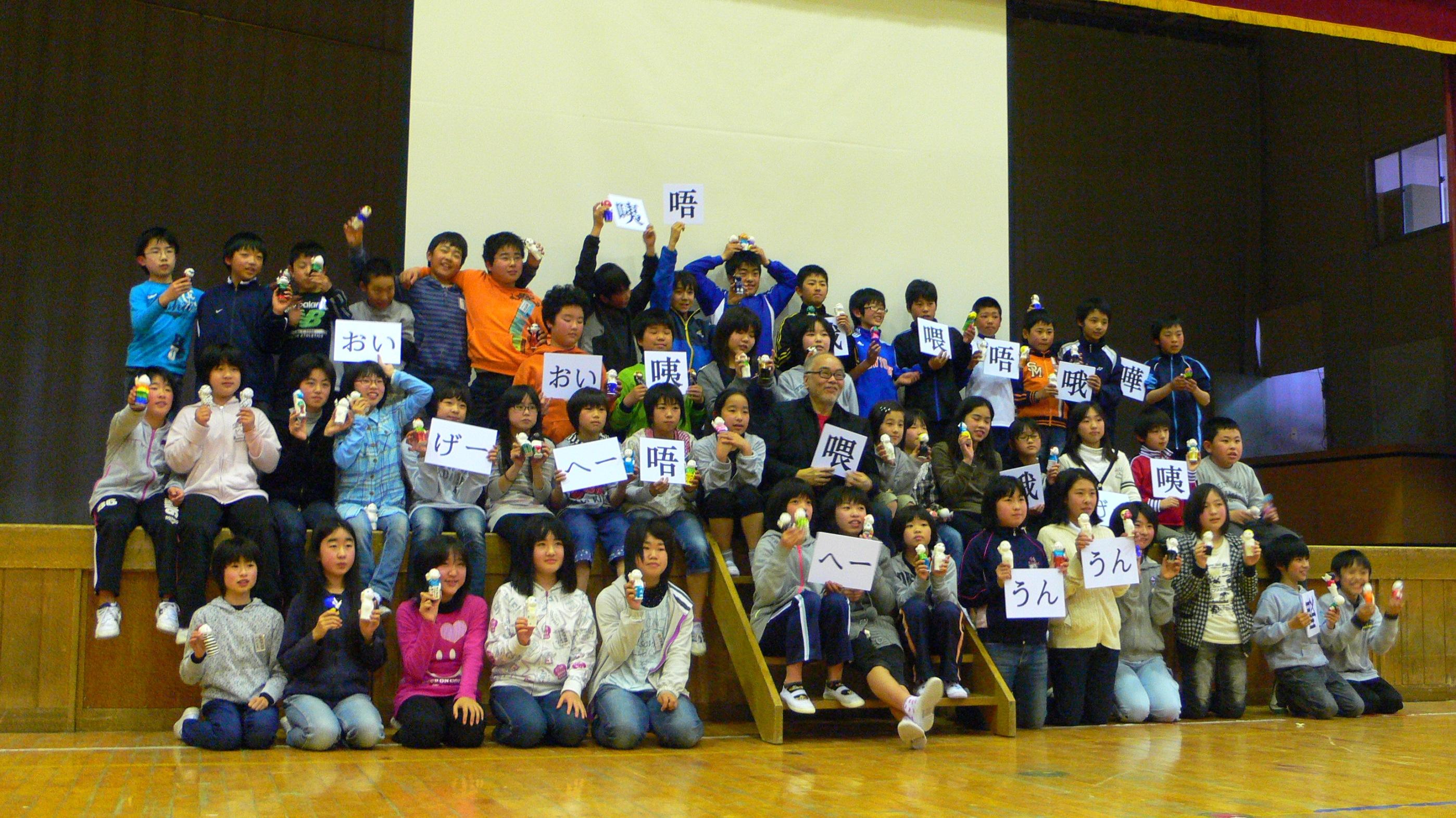 """""""天天向上""""日本的學校發展項目。照片來源:榮念曾"""