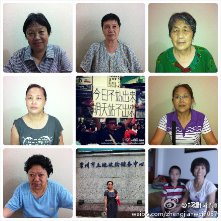 Changzhou petitioners and evictees helped by lawyer Zheng Jianwei. Photo credit: Zheng Jianwei.