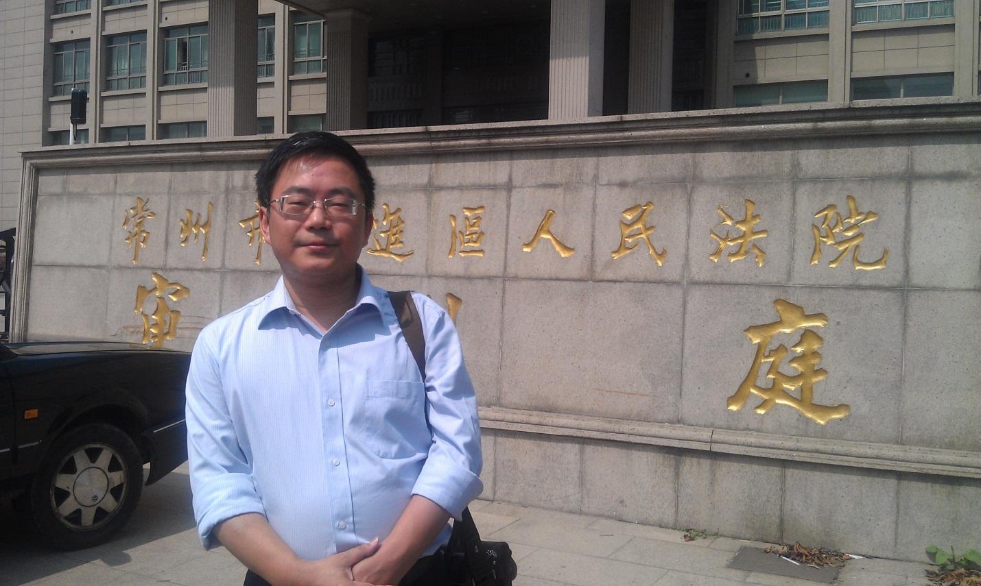 Zheng Jianwei outside Changzhou Wujin District Court, Jiangsu Province. Changzhou, May 2012.  Photo credit: Zheng Jianwei.