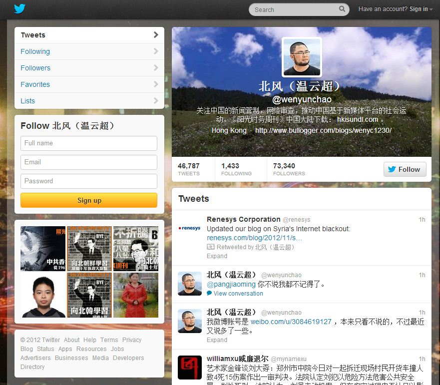 Screenshot of author's Twitter page.