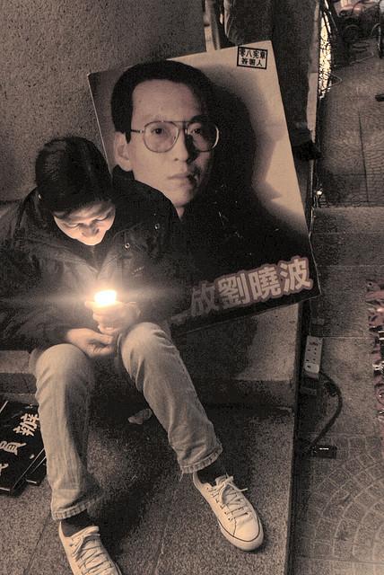 """Release Liu Xiaobo"" candlelight vigil. Hong Kong, January 12, 2010. Photo credit: laihiu."