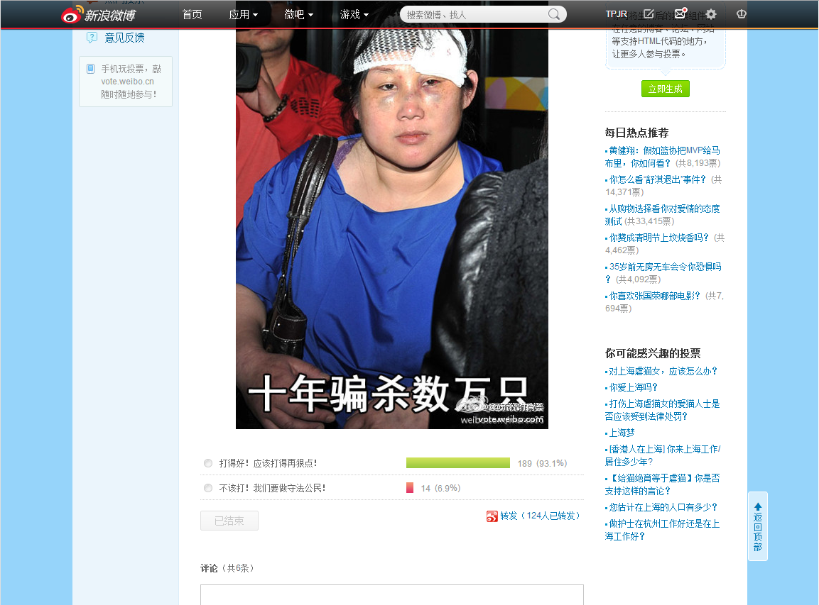 Screen capture of a photo of Zhou posted online, May 2012.