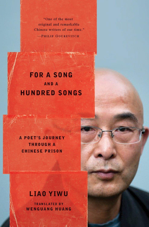 为了一首歌和一百首歌:一位诗人的中国监狱之旅