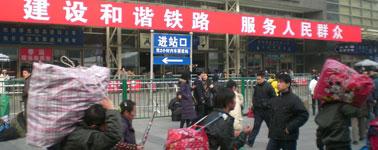 不同中國文化觀的博弈
