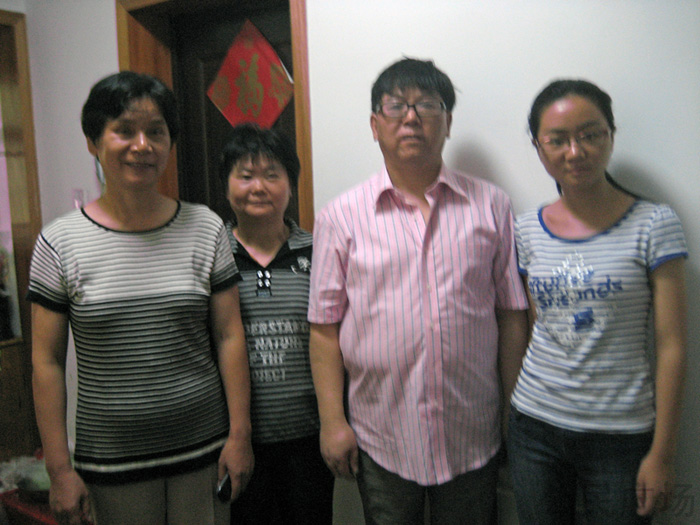Lü Gengsong, his wife, his sister, and his daughter