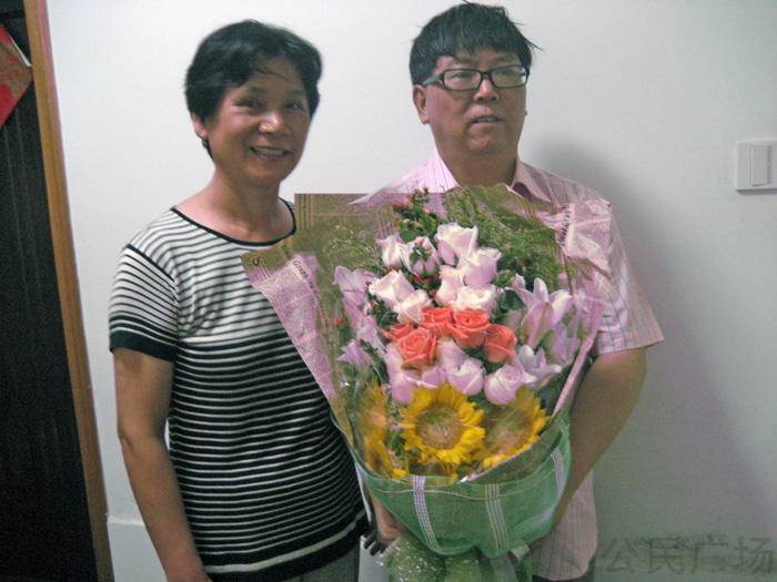 Lü Gengsong and his wife