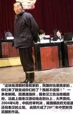 http://www.chinainperspective.com/EditBackyard/EditorData/Photo/2016/Apr/4192016Reaty.jpg