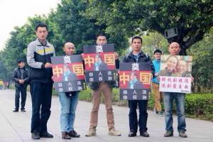 Guangzhou public gathering, March 16, 2014