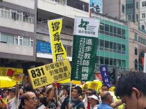 """""""The Citizens Against Pseudo-Universal Suffrage"""" march, from Victoria Park to the Legislative Council, Hong Kong, June 14, 2015. HRIC photo."""