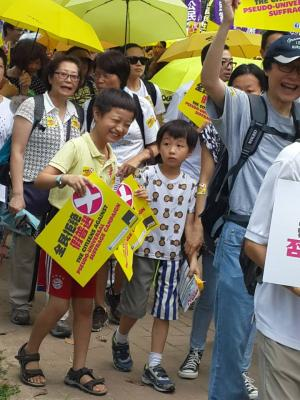 (Hong Kongers march for universal suffrage) Victoria Park, June 14, 2015.