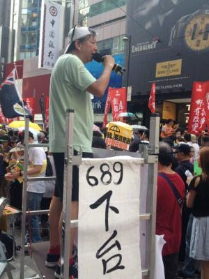 Lee Cheuk-yan, of the Labour party and the Hong Kong Confederation of Trade Unions, talks to protestors during the democracy march organized by Civil Human Rights Front, Hong Kong, July 1, 2015. HRIC photo.