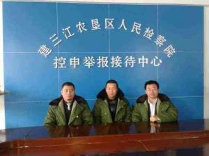 Lawyers, from left, Wang Cheng (王成), Tang Jitian (唐吉田), Jiang Tianyong (江天勇), at the Nongken Procuratorate in Jiansanjiang before their detention on March 21, 2014.