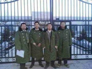 Lawyers, from left,  Jiang Tianyong (江天勇), Zhang Junjie (张俊杰), Wang Cheng (王成), and Tang Jitian (唐吉田), in Jiansanjiang, Heilongjiang, before their detention on March 21, 2014.