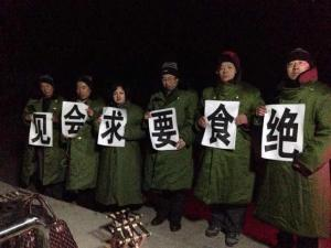 Lawyers and citizens declare hunger strike outside Qixing Detention Center, Jiangsanjiang, Heilongjiang, to protest unlawful detention of rights lawyers and citizens. March 25, 2014.