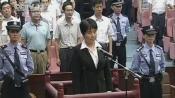 Gu Kailai's Indictment
