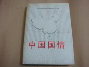 http://s11.sinaimg.cn/large/001t3cWhty72hXisHxwea&690