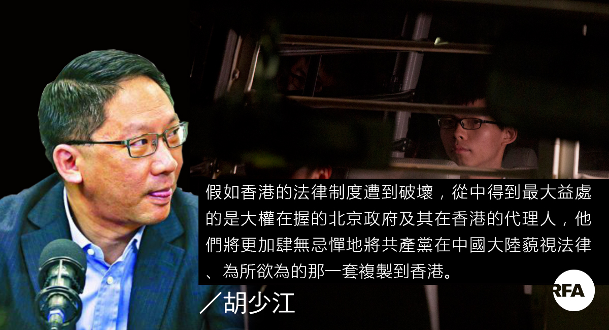 http://www.rfa.org/cantonese/commentaries/hsj/COM0818-08182017075313.html/com0818.png?encoding=simplified