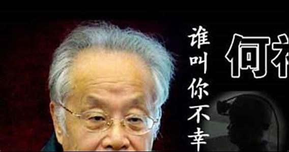 http://www.chinainperspective.com/EditBackyard/EditorData/Photo/2018/Jan/152018GZ2.png