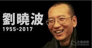http://minzhuzhongguo.org/UploadCenter/ArticlePics/2017/39/20171011.jpg
