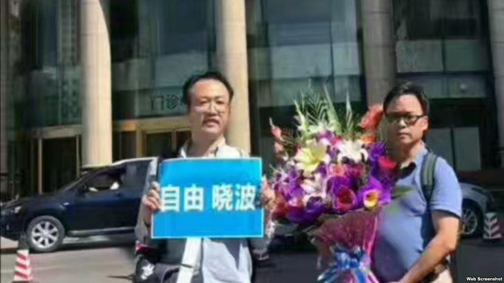 http://minzhuzhongguo.org/UploadCenter/ArticlePics/2017/33/20178182.jpg