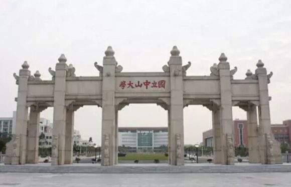 """""""sun yat-sen university""""的图片搜索结果"""