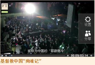 http://www.chinainperspective.com/EditBackyard/EditorData/Photo/2014/Dec/1228201428-6b.JPG