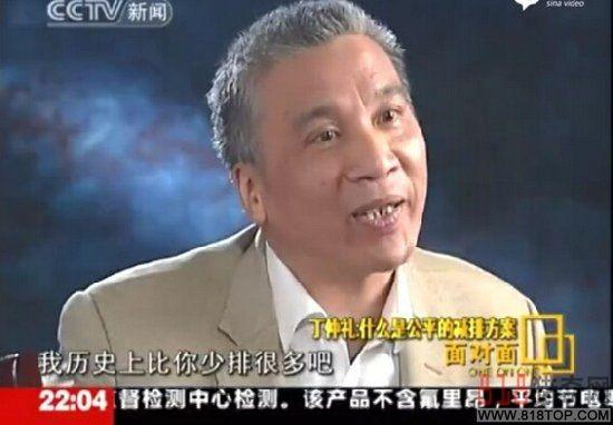 http://www.chinainperspective.com/EditBackyard/EditorData/Photo/2017/Feb/2172017TZL.jpg