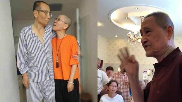 组合图片:刘晓波和刘霞合影,相片中的刘晓波形销骨立。(左),6月27日,鲍彤(右)在北京向与会者表达对刘晓波病情的关注,批评当局延误治疗。(RFA)