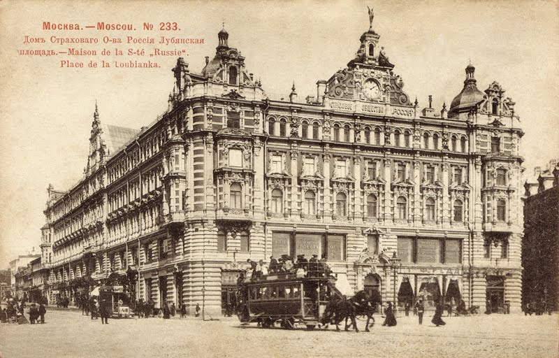 Image result for pre 1917 russian buildings