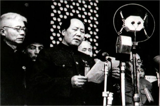 1949年10月1日,中华人民共和国开国大典(资料图)