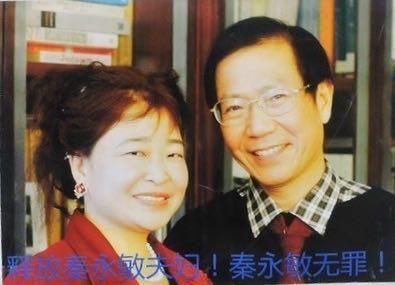 向莉:秦永敏先生和罗伯特议事规则
