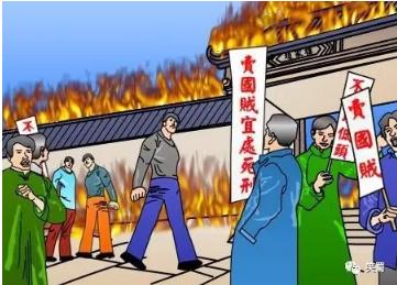 2017-08-30 北洋時期,北京有過3把火,幾乎改變了整個時代。一個是五四運動時,火燒趙家樓的那把火,一是6年後,所謂「首都革命」的兩把火。(取自笑蜀微信公眾號)
