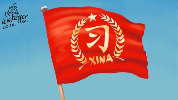 """变态辣椒:高举""""习""""世凯(袁二)的伟大旗帜"""