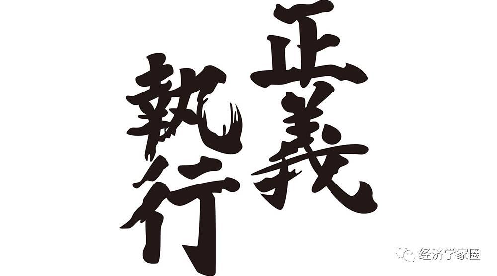 http://n.sinaimg.cn/translate/20170505/vWbd-fyeyqek9754406.jpg