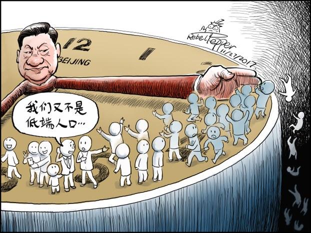 变态辣椒漫画:低端人口