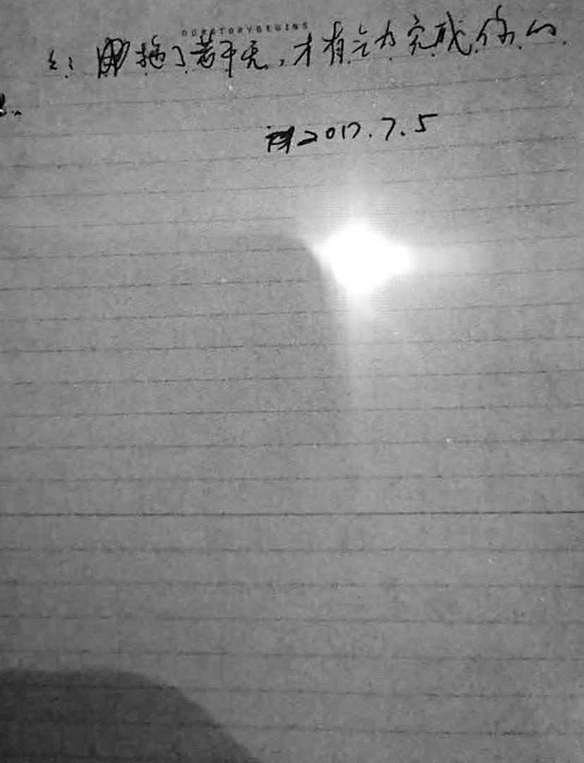劉曉波親筆信 。