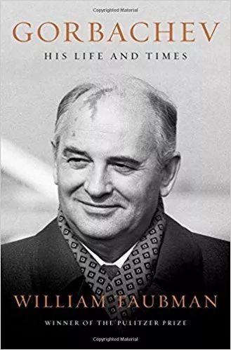 戈爾巴喬夫:自願限制自己權力的當權者