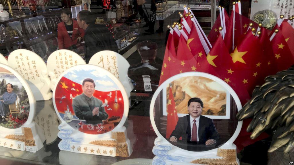 北京的纪念品店