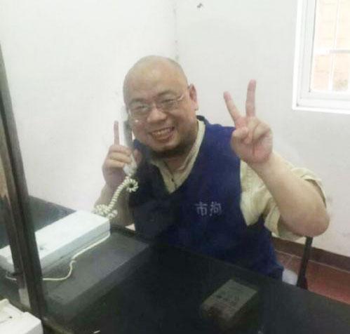 图片: 维权人士吴淦被以煽动颠覆国家政权等两罪正式逮捕。 (博讯网)
