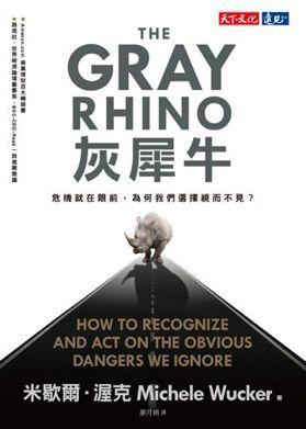 https://pgw.udn.com.tw/gw/photo.php?u=/readingimg/covert_page/book/112463.jpg&fw=280&sl=W&exp=3600
