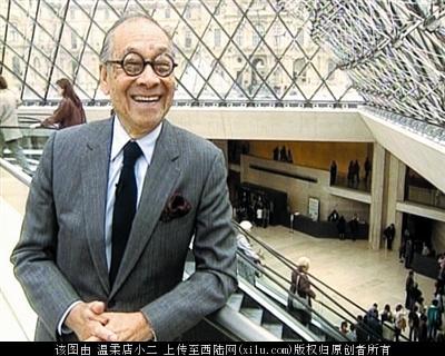http://www.chinainperspective.com/EditBackyard/EditorData/Photo/2017/Dec/122201703-1b.jpeg