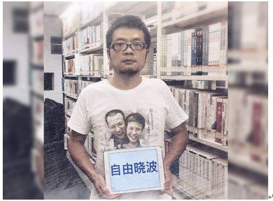 http://www.minzhuzhongguo.org/UploadCenter/ArticlePics/2018/2/201811414-b1.JPG